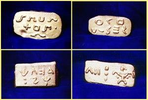 Fonte immagini originali: http://www.illinoiscaves.com/medalion.htm