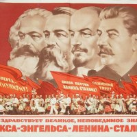 Socialismo occulto e magico?