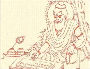 Fonte immagine: http://glistivalidelle7leghe.dainfinitoainfinito.it/wp-content/uploads/2014/10/Vedic-Mathematics.jpg